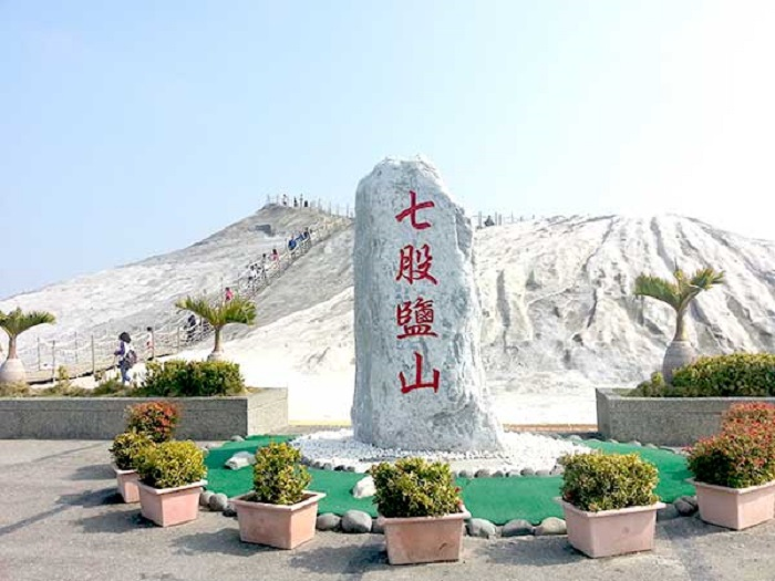 Đài Nam 8