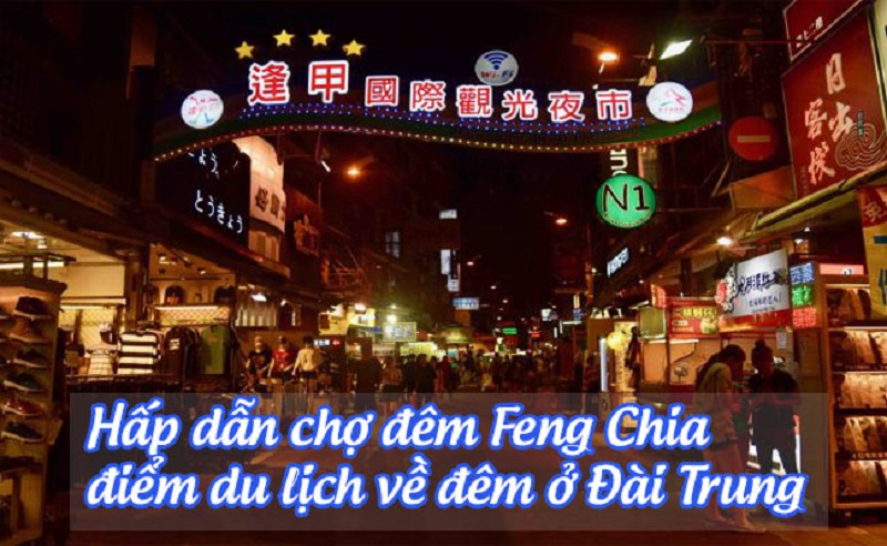cho-dem-Feng-Chia