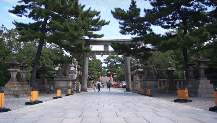 Nhật Bản 5
